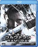 ウルヴァリン:SAMURAI[Blu-ray/ブルーレイ]