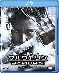 ウルヴァリン:SAMURAI [Blu-ray]