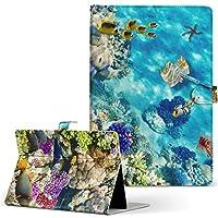 ARROWS Tab LTE F-01D FUJITSU 富士通 アローズタブ タブレット 手帳型 タブレットケース タブレットカバー カバー レザー ケース 手帳タイプ フリップ ダイアリー 二つ折り 写真・風景 写真 魚 海 珊瑚 ltef01d-008923-tb