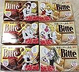 ベルサイユのばら ビッテ ミルクショコラ3 アイボリーショコラ3 計6 コンプ