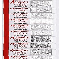 Honeyplus「ここでジョミ」3本入
