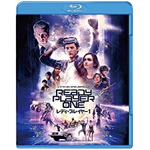 レディ・プレイヤー1 ブルーレイ&DVDセット (2枚組) [Blu-ray]