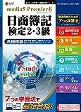メディアファイブ プレミア6 7つの学習法 日商簿記検定 2・3級