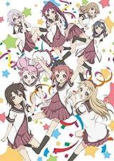 「ゆるゆり」第3期+OVA収録BD-BOXとベストアルバム第3弾が3月同時発売