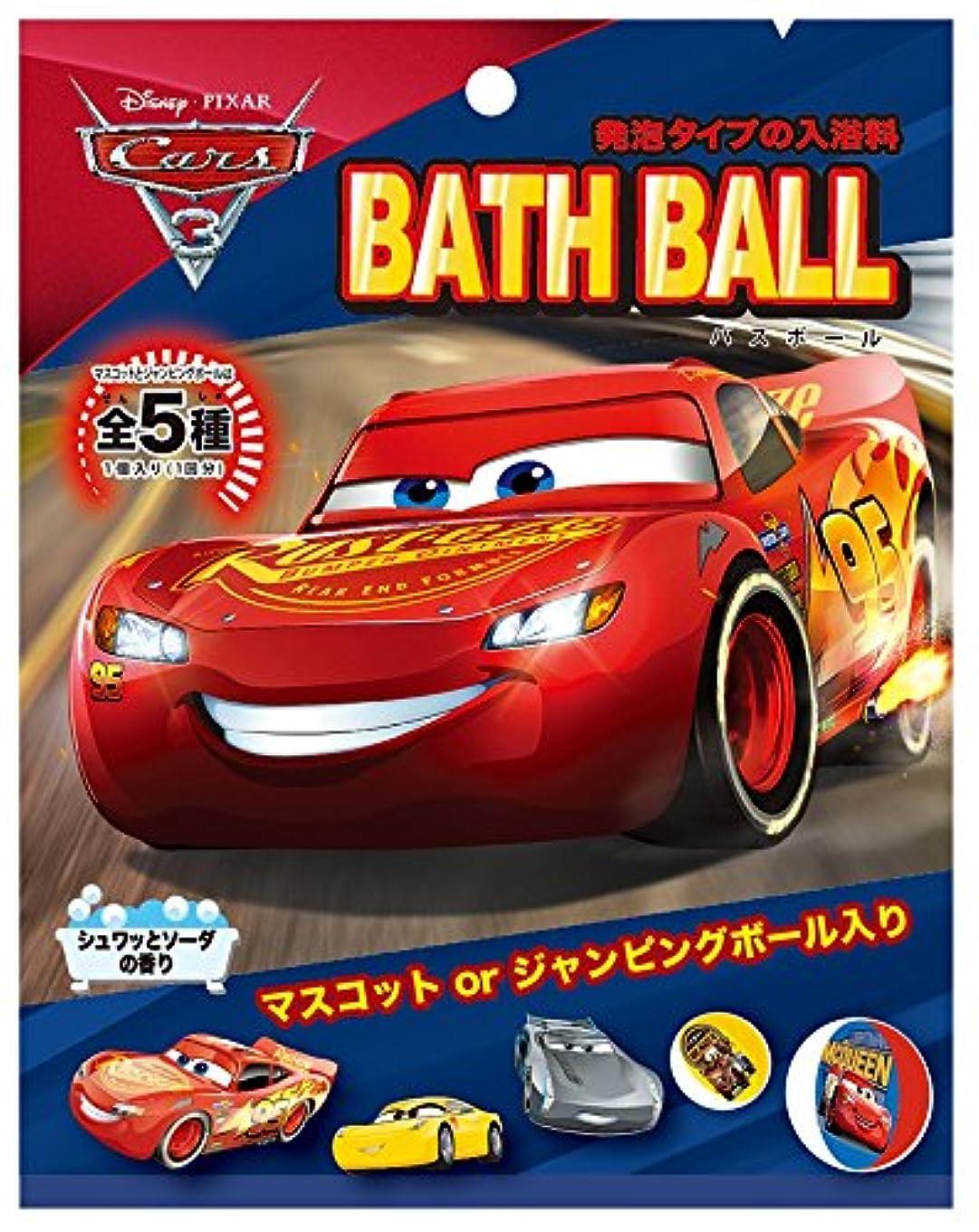 入る凝視謝るディズニー 入浴剤 カーズ3 バスボール おまけ付き ソーダの香り DIP-90-01