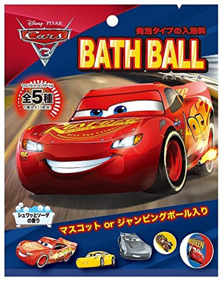 不振アカデミックスマッシュディズニー 入浴剤 カーズ3 バスボール おまけ付き ソーダの香り DIP-90-01