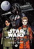 STAR  WARS /ロスト・スターズ vol1 (LINEコミックス)
