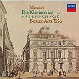 モーツァルト:ピアノ三重奏曲集Vol.2