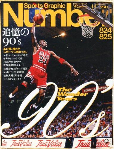 Sports Graphic Number (スポーツ・グラフィック ナンバー) 2013年 4/4号 [雑誌]の詳細を見る
