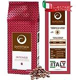 [Amazon限定ブランド] Punto Italia Espresso Journey プント・イタリア・エスプレッソ [Intenso インテンソ] ホールビーン (コーヒー豆) アラビカ豆60% ロブスタ豆40% ミディアム・ロースト 1,00