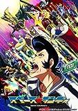 スペース☆ダンディ 5[Blu-ray/ブルーレイ]