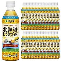 伊藤園 北海道とうきび茶 500ml 24本入り 1ケース 北海道限定 カフェインゼロ カロリーゼロ ブレンド茶
