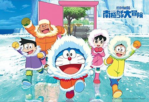 40ピース 子供向けパズル 映画ドラえもん のび太の南極カチコチ大冒険 いざ! 氷の世界へ! 【こどもジグソーパズル】