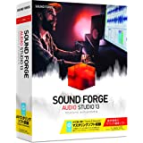 SOUND FORGE Audio Studio 13(最新) Win対応