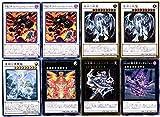 遊戯王 青眼の白龍 ブルーアイズ・カオス・MAX・ドラゴン 儀式 デッキパーツ リミットレギュレーション対応