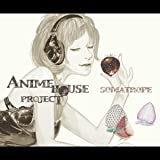 ANIME HOUSE PROJECT~おしゃれ selection vol.1~