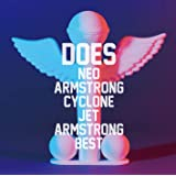 Neo Armstrong Cyclone Jet Armstrong Best