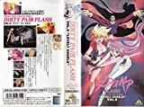 ダーティペアFLASH Vol.6 [VHS]