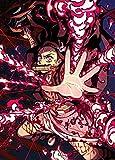 鬼滅の刃 9(完全生産限定版) [DVD]