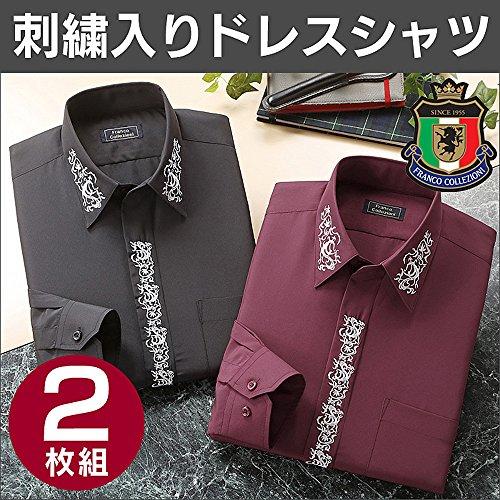 フランコ・コレツィオーニ 刺繍入りドレスシャツ2枚組  (3L・ブラック/ワイン)