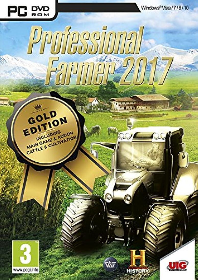護衛説得力のあるシャッターProfessional Farmer 17 Gold Edition (PC DVD) (輸入版)