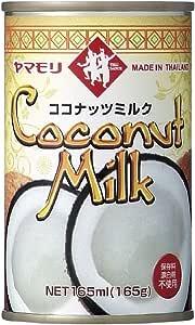 ヤマモリ ココナッツミルク 165ml×3個