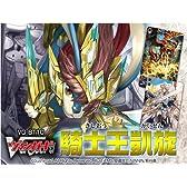 カードファイト!! ヴァンガード VG-BT10 ブースターパック 第10弾 騎士王凱旋 BOX