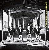 【Amazon.co.jp限定】マエナラワナイ(CD)(キミワイナ'17 Music Video  Dance Ver. 収録DVD-R付)