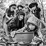 FAKE METAL JACKET - BiSH