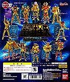 ガシャポンHGIF聖闘士星矢 黄金聖闘士スペシャル 全12種