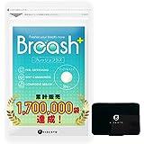 BIZENTO公式 ブレッシュ Breashプラス 1袋 30粒 グレープフルーツミント味 タブレット シャンピニオン…