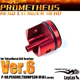 LayLax (ライラクス) PROMETHEUS エアロシリンダーヘッド Ver6 エアガン用アクセサリー
