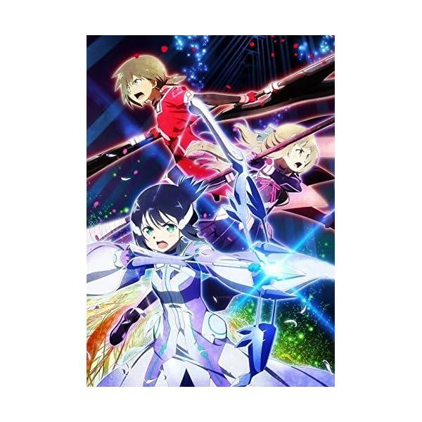 結城友奈は勇者である-鷲尾須美の章-Blu-rayの商品画像
