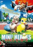 ミニミニ・ヒーローズ[DVD]