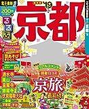 るるぶ京都'19 (るるぶ情報版 近畿 4)
