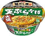 旨だし屋 天ぷらそば 大盛 [西向け] 111g ×12食