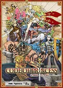 コード・オブ・プリンセス カードゲーム
