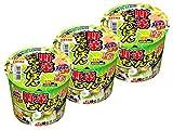 エースコック スーパーカップミニ 野菜ちゃんぽん 42g×3個