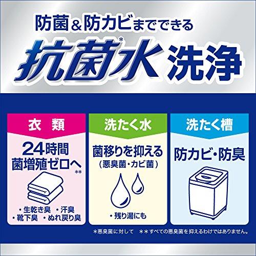 『【大容量】アタックNeo 抗菌EX Wパワー 洗濯洗剤 濃縮液体 詰替用 1300g』の3枚目の画像