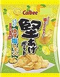 カルビー 堅あげポテト ゆず塩レモン味 60g×12袋