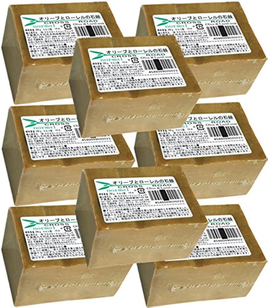 定刻無駄専らオリーブとローレルの石鹸(ノーマル)8個セット[並行輸入品]