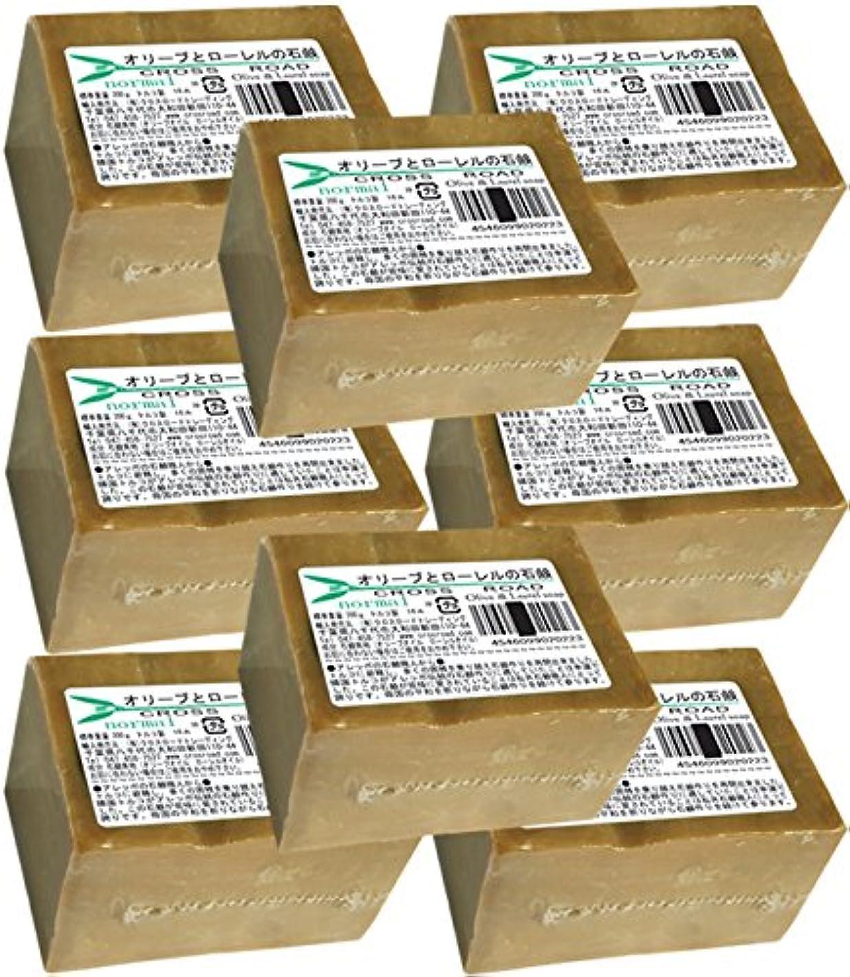 然とした報いるアサーオリーブとローレルの石鹸(ノーマル)8個セット[並行輸入品]