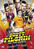 スコット・ピルグリムVS.邪悪な元カレ軍団[DVD]
