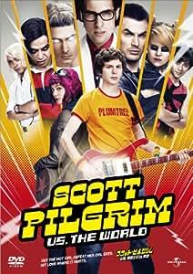 スコット・ピルグリムVS.邪悪な元カレ軍団 [DVD]