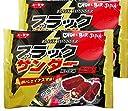 有楽製菓 ブラックサンダー ミニバー 173g × 2袋