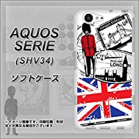 au AQUOS SERIE SHV34 TPU ソフトケース 574 LONDON 素材ホワイト