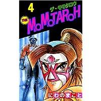 THE MOMOTAROH 4巻