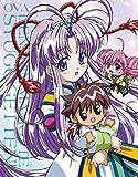 OVA「伝心 まもって守護月天!」BD-BOX[Blu-ray/ブルーレイ]