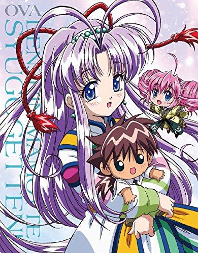OVA「伝心 まもって守護月天! 」BD-BOX [Blu-ray]