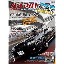 ハチマルヒーロー vol.36 [雑誌]
